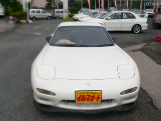 P1200108.JPG